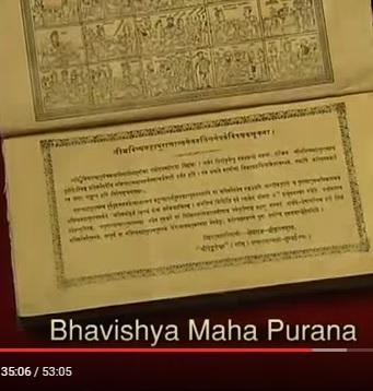 bhavi2